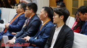 Business forum of the new generation of Koreans CIS_2017-009
