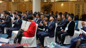 Business forum of the new generation of Koreans CIS_2017-011