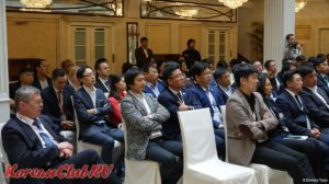 Business forum of the new generation of Koreans CIS_2017-017
