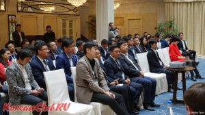 Business forum of the new generation of Koreans CIS_2017-018