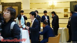 Business forum of the new generation of Koreans CIS_2017-025