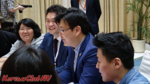 Business forum of the new generation of Koreans CIS_2017-051