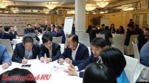 Business forum of the new generation of Koreans CIS_2017-053
