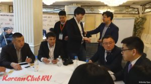 Business forum of the new generation of Koreans CIS_2017-056