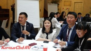 Business forum of the new generation of Koreans CIS_2017-061