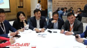 Business forum of the new generation of Koreans CIS_2017-063