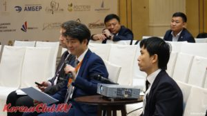 Business forum of the new generation of Koreans CIS_2017-105