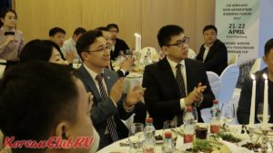 Business forum of the new generation of Koreans CIS_2017-143
