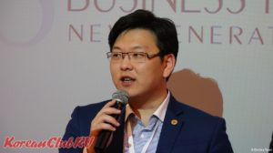 Business forum of the new generation of Koreans CIS_2017-145