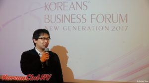Business forum of the new generation of Koreans CIS_2017-160