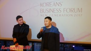 Business forum of the new generation of Koreans CIS_2017-161