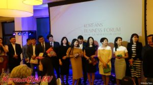 Business forum of the new generation of Koreans CIS_2017-167