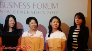 Business forum of the new generation of Koreans CIS_2017-168