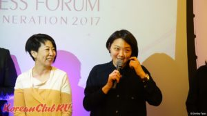 Business forum of the new generation of Koreans CIS_2017-180
