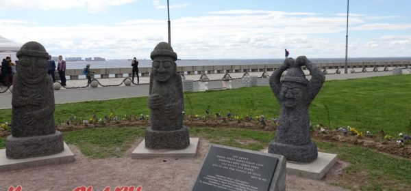 Korean stone statues of Dolharban in St. Petersburg-2017-58