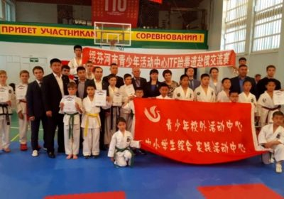 Taekwondoists of Primorye and Suifenhe City-3