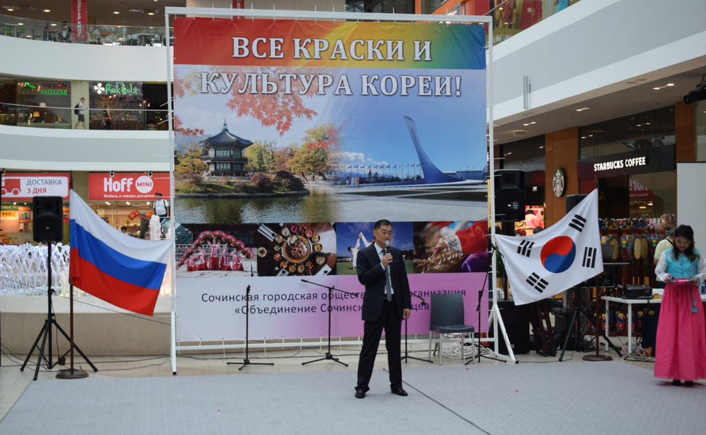 All colors and culture of Korea in Sochi-1_result