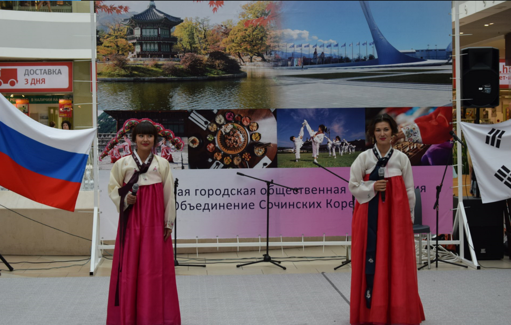 All colors and culture of Korea in Sochi-3_result