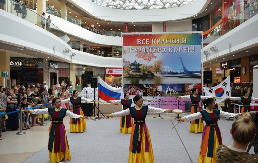 All colors and culture of Korea in Sochi-4_result