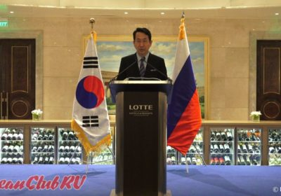 Korea Foundation Day-14