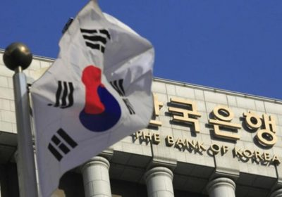 South Korea prepares for legalization of Crypto-currency